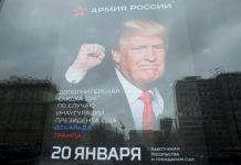 Champagne Corks Pop in Moscow at Trump's Inauguration