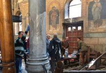 Church Bombing North of Cairo on Palm Sunday