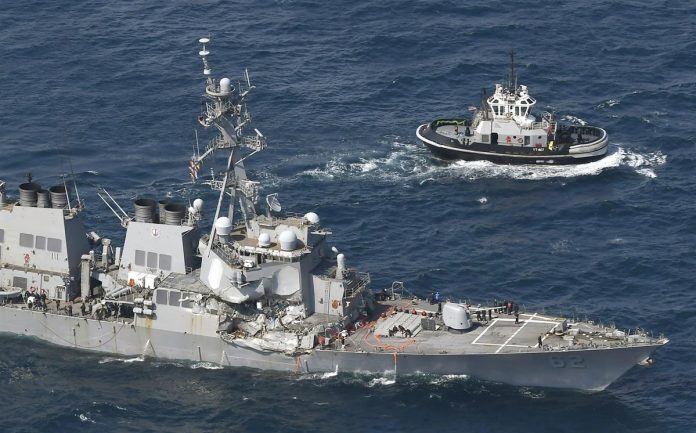 The Latest About USS Fitzgerald Crash off the Coast of Japan