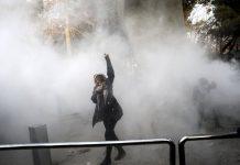 Protests in Iran, Social Media Apps Blocked