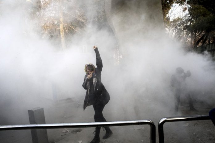 Protests in Iran, Social Media Apps Blocked