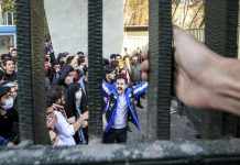 Full Coverage of Iran's Protests and Unrest