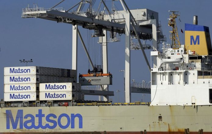 US Trade Deficit Widened by $46.3 Billion in June