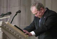 Nation Bid Goodbye to Bush with High Praise, Cannons, Humor