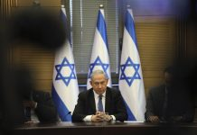 Prime Minister Benjamin Netanyahu Indicted on Corruption Charges